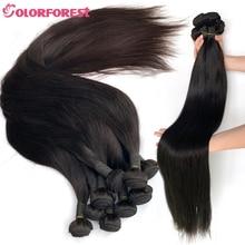 Индийские прямые человеческие волосы Remy 30, 32, 34, 36, 38, 40 дюймов, пучки натурального цвета, двойные пряди, 1/3/4/5 шт., наращивание волос