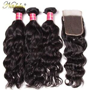 Image 2 - Nadula שיער מלזי טבעי גל חבילות עם סגירת 100% שיער טבעי עם 4*4 סגירת תחרה חלק חינם צבע טבעי רמי שיער