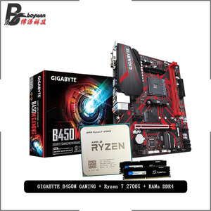 AMD Ryzen 7 2700X R7 2700X CPU +GIGABYTE GA B450M GAMING Motherboard + Pumeitou DDR4 2666MHz RAMs Suit Socket AM4 Without cooler
