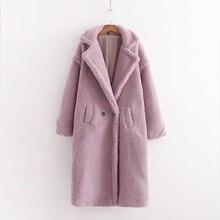 Осенне-зимнее женское светло-Фиолетовое плюшевое пальто Стильная Женская Толстая теплая кашемировая куртка повседневная Уличная одежда для девочек