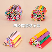 Shellhard  Slice  Fimo 3D Nail Art Tips Flower Fruit Animal Slice Polymer Clay Nails Decoration