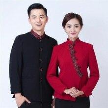 Neue Hotel Jacke Männer Restaurant Kellner Uniform Cafe Kellnerin Uniform Chinesischen Eintopf Küchenchef Uniform Catering Arbeit Tragen