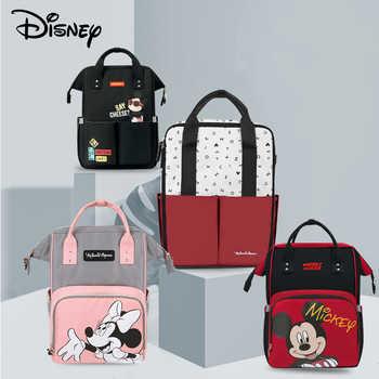 Disney mochila bebe maternidade baby windel rucksack mit usb windel tasche organizer kinderwagen wasserdichte tasche für kinderwagen bolsos