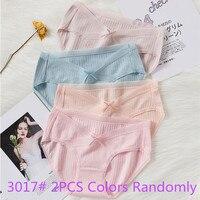 B 2PCS Color Random