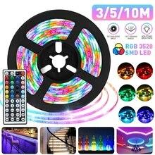 5 м 10 м Светодиодная лента 2835 IP33 RGB светодиодный светильник гибкая лента полоса DC 12 В RGB Диодная лента с 44 клавишами инфракрасный светодиодный...