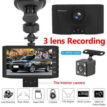 VODOOL 505 Three Lens Car DVR Camera 4