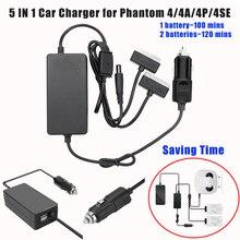 5 1 で車の車両充電器バッテリーリモート制御電源充電器屋外マルチ充電ハブdjiファントム 4 4Pro 4 事前 4SE