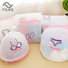 TTLIFE Double Layer Zippered Mesh Laundry Bag Basket Sock Underwear Protecting Washing Lingerie Wash Thickened Bra Bags