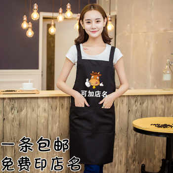 Package Mail Work Clothes Apron Organic Fresh Beef Flour Soup House Fresh Milk Bar Steak Shop Milk And Beef Offal Barbecue Shop - DISCOUNT ITEM  10 OFF All Category