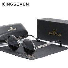 KINGSEVEN-gafas de sol polarizadas Steampunk para hombre y mujer, lentes de sol de alta calidad con marco de Metal redondo Vintage