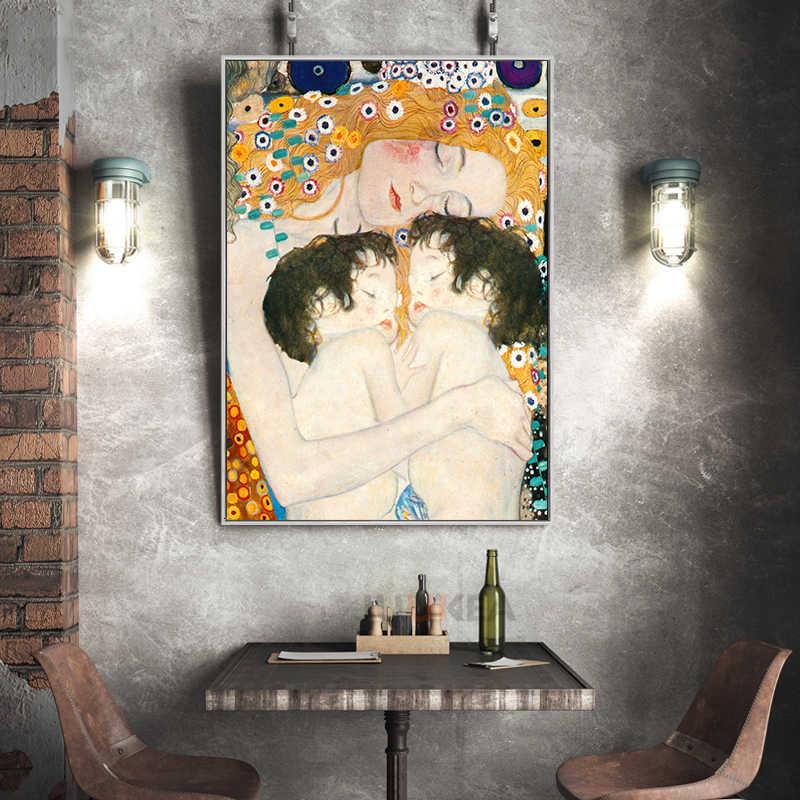 グスタフ · クリムト家の装飾モジュラー壁面アート · プリント写真母の愛双子絵画北欧スタイルキャンバスポスターリビングルーム