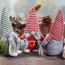 Christmas Decoration Sitting Long-legged Elf Festival Year Dinner Party Doll Pendant Decorations for Home ZA