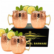 GH 4 Pieces 550ml 18 Ounces Moscow Mule Mug Stainless Steel Hammered Copper Plated Beer Cup Coffee Bar Drinkware