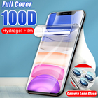 100D Full Cover Edge...