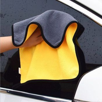 Car Home Wash Cleaning Drying Towel for Mitsubishi Asx Lancer 10 9 Outlander 2013 Pajero Sport L200 Expo Eclipse Accessory image