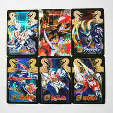 22pcs/set Toycard Majin Eiyuuden Wataru Toys Hobbies Hobby Collectibles Game Collection Anime Cards Free Shipping free shipping 22pcs lot max7219cwg