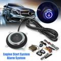 Audew 9 шт. автомобильный двигатель Start Stop SUV Автозапуск без ключа система запуска двигателя Кнопка дистанционного стартера остановка авто