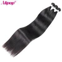 30 Inches Bundles Brazilian Straight Hair 28 Inches 32 Inches Long Human Hair Weave 1/3 Bundles 100% Remy Human Hair ALIPOP