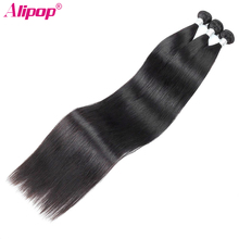 30 Inches Bundles Brazilian Straight Hair 28 Inches 32 Inches Long Human