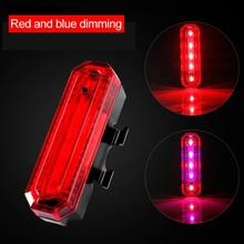 Bicycle Light Outdoor USB Rechargeable Mountain Bike Taillight Night Riding Safety Warning lights Bicycle LED Cycling lights cheap Aubtec Frame
