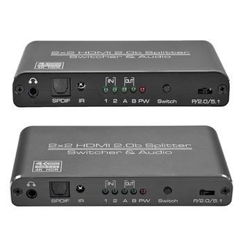 HDMI 2x2 HDMI Matrix 4k 60Hz HDMI Switch Splitter 3D HDCP 2.2 HDR Switcher Audio Extractor HDMI Switcher