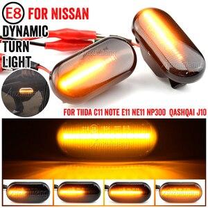 Image 1 - LED Dynamic Side Marker Turn Signal Light For Nissan 350Z Z33 Frontier D40 Cube Z11 Latio C11 Xterra Versa March Pathfinder R51