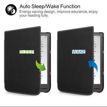 Magnetic Case for PocketBook 740 InkPad 3 Pro E-Book case for pocketbook 740 pro pocketbook 740 7.8 cover + Gifts