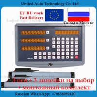 LCD de 3 ejes de lectura Digital big DRO con 3 uds de viaje de escala lineal 50-1020mm para máquina de torno para laminado display de 3 ejes DRO para molino unidad completa