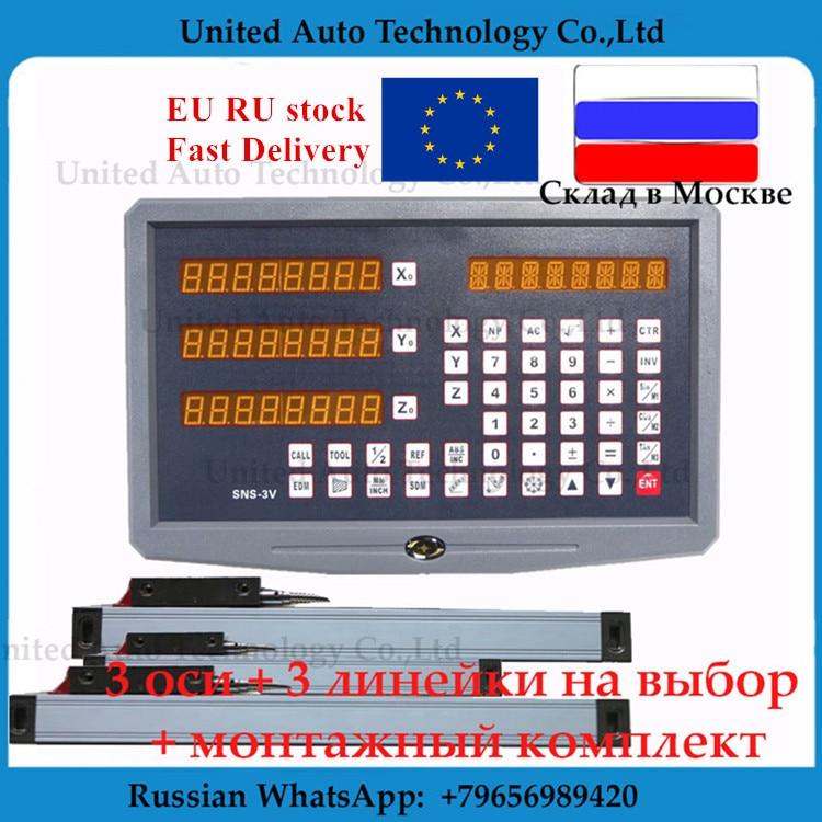 Lcd 3 eixos digital readout grande dro com 3 pces escala linear viagem 50-1020mm para fresar a máquina de torno dro exibir unidade completa