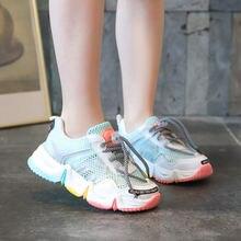 Детская обувь для мальчиков и девочек на осень кроссовки маленьких