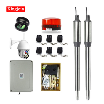 High quality 300kg swing door machine access control automation system garage door opener motor with camera optional accessory high quality faa24350bl1 bl2 elevator door motor