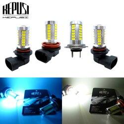 2x H8 H11 H7 9005 HB3 9006 biały światło przeciwmgielne LED jazdy dziennej światło drogowe LED światła przeciwmgielne dla samochodów lodowy blękit 12V