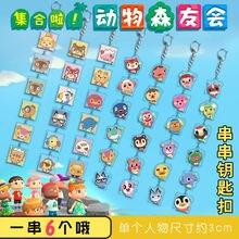 Брелок для ключей с японским животным цепочка длинным шнурком