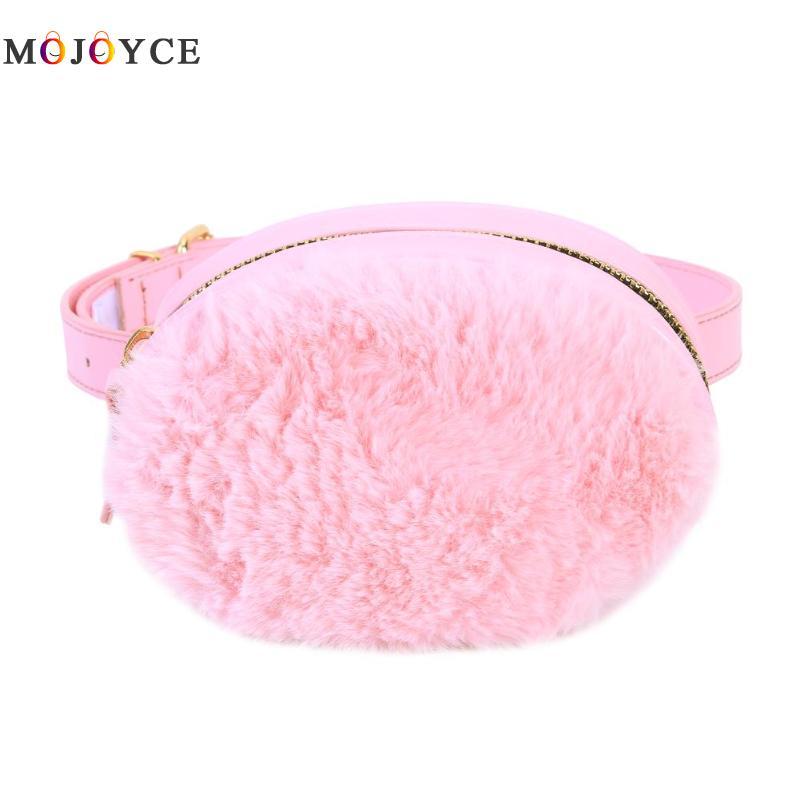 Winter Plush Belt Bag Kids Girl PU Leather Fanny Pack Fashion Oval Shape Waist Bag Heuptas