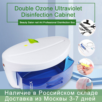 Sterilizer For Nail Art Tools Double Ozone Ultraviolet Disinfection Cabinet Nail Art Tools Nail Salon Equipment Dry Heat Machine 8w ultraviolet uv sterilizer disinfection cabinet towel tattoo nail makeup brush bactericidal sterilizer cabinet equipment us