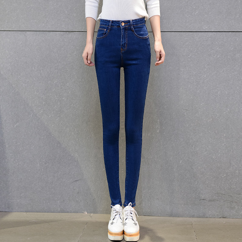 2017 Autumn Korean-style Jeans WOMEN'S Pants High-waisted Elasticity Jeans Large Size Tight Slimming Skinny Pencil Pants