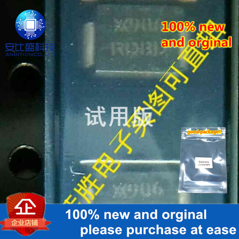 30pcs 100% New And Orginal TVB200SC Original Into The Lightning Protection Discharge Tube DO214AA Silk Screen RDBD