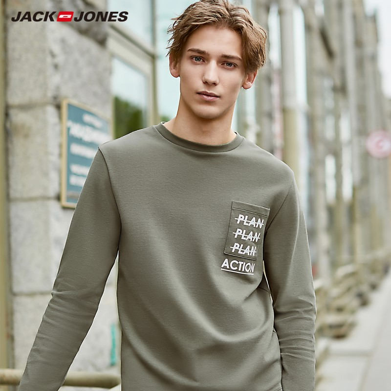 JackJones Men's Streetwear Cotton Letter Print Round Neckline Long-sleeved T-shirt| 219302504