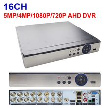 AHD DVR Hybrid-Recorder 16CH Surveillance-Security 720p-Video 1080N 5MP JIENUO 4MP Analog