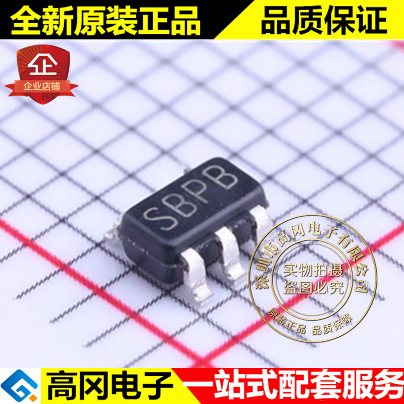 LM3671MFX-1.2 SOT23-5 Sbpb LM3671 Ti DC-DC