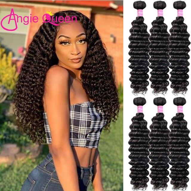 Angie queen перуанские волосы с глубокой волной, не Реми, естественные цвета, 100% человеческие волосы, пучки, remy, волосы для наращивания 8 -26 M