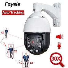 1080P гладкая Автоматическая отслеживающая PTZ камера Starlight 30X зум аудио Голосовая вспышка сигнализация защита ip-камера IR 200 м ONVIF Q9
