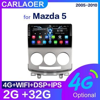 Reproductor Multimedia 2 Din para coche Android para Mazda 5 2005 2006 2007 2008 2009 2010 9 pulgadas RAM 2GB 32G 2Din Radio Audio GPS Navi WIFI