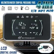 4in1 LCD Car Digital Alarm Gauge Voltmeter Oil Pressure Fuel Water Temp Meter 1/8 NPT M10 sensor 9 36V