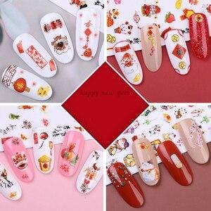 2020 Новогодняя праздничная серия стикер для ногтей diy стикер 3d водонепроницаемые наклейки для ногтей Mahjong дизайн ногтей аксессуары для макия...