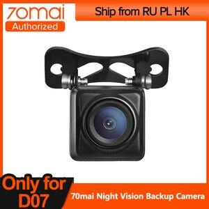 Image 3 - 70mai HD מצלמת & ראיית לילה מצלמת עבור 70mai רכב Dvr רחב Rearview זרם מדיה דאש מצלמת רק עבור D07 אחורי מצלמת