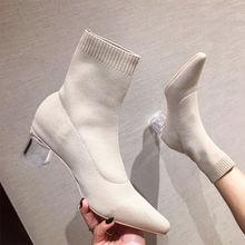 Женские ботинки с острым носком эластичные из ткани украшенные