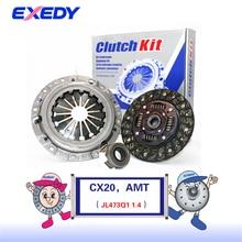 CA38222SZ816  For CHANA CX20 AMT JL473Q1 1.4 Clutch Disc  Clutch Plate Bearing  Clutch Kit Set Three Piece Set