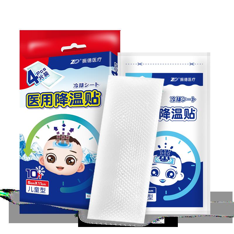 Image 5 - Антипиретические наклейки для детей, младенцев и младенцев, антипиретические наклейки для детей, взрослых, бытовые наклейки с физическим охлаждениемПроцедуры по дезинфекции кожи   -