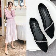 ผู้หญิงสบายๆรองเท้าแบรนด์หรูรองเท้าผู้หญิง Pointed Toe Office หญิงรองเท้า SLIP ON Maternity Loafers Feminino ออกแบบใหม่